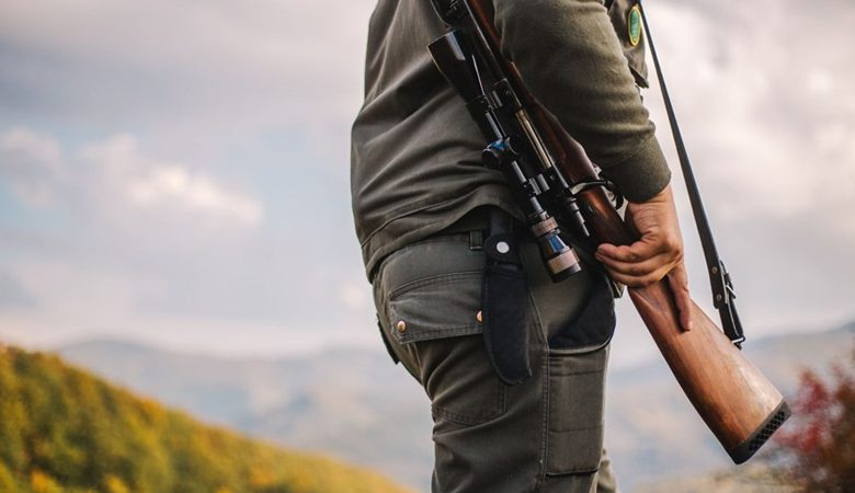 Modern Av Tüfekleri Hangileridir?